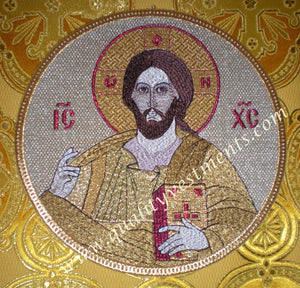 "Church Liturgical Embroidered Icon of Christ 7 3/4"" (20cm) Diameter, Gold"