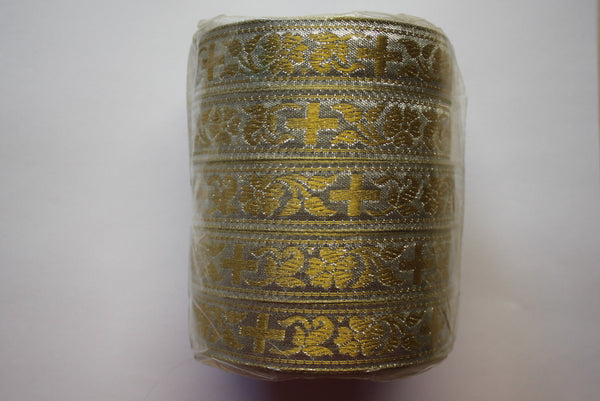 "Church liturgical  vestment galloon trim  7/8""  2.2 cm GOLD with  SILVER"