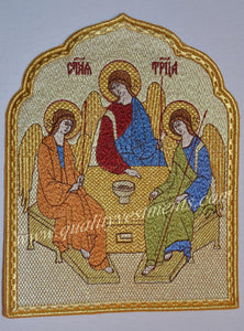 "Church Liturgical Embroidered Icon Trinity  8"" (20 cm) Stepped Arch Shape"