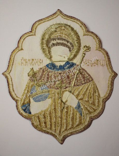 "Embroidered Icon of Russian Tsar Nicholas II Romanov Martyr 7 1/2"" x 6 1/2"""