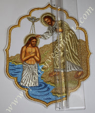 "Embroidered Icon Theophany Baptism of Christ 8 1/4"" (21 cm) by 6 1/2"" (16.5 cm)"