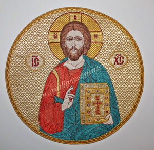 "Church Liturgical Embroidered Icon of Christ Pantokrator Teacher 9"" (23cm) Diam."