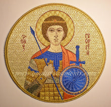 "Church Liturgical Embroidered Icon St. George 8"" (20 cm) diam. Round Shape Gold"