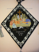 Palitsa Epigonation Shield Embroidered  The Entombment Of Our Lord