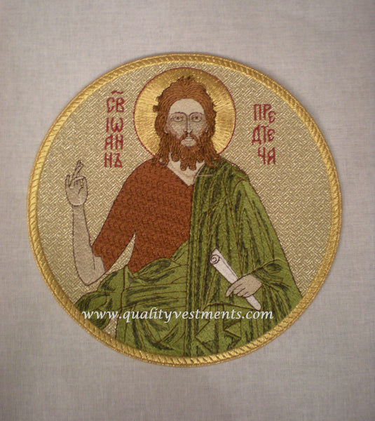 "Church Liturgical Embroidered Icon John the Forerunner 7"" (18 cm)  Diameter Gold"