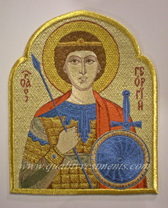 "Church Liturgical Embroidered Icon St. George  8"" (20 cm) Stepped Arch Shape"