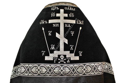 Black Priest Vestments Golgotha embroidered Russian Style Made To Order!