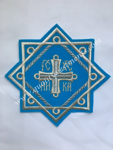 "Star Kustodia Cross Blue light Silver Orthodox vestments embroidered 5 1/2"" (14 cm)"
