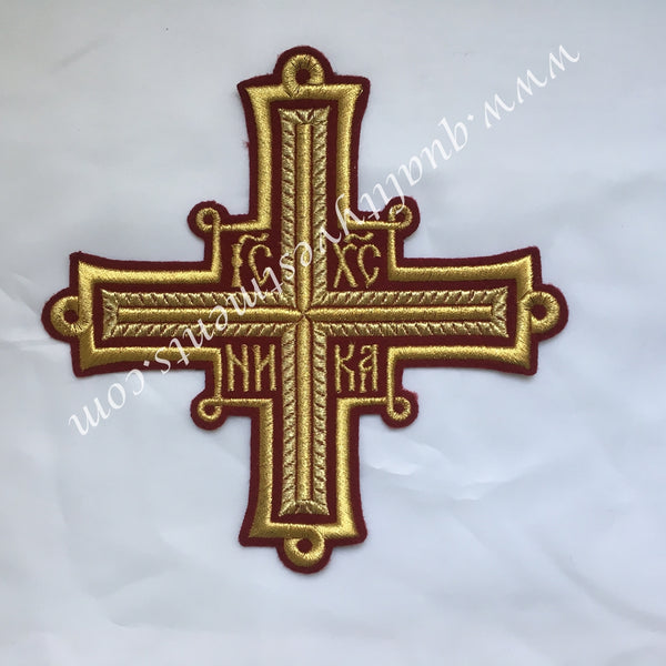 "Cross Maroon Gold NIKA Embroidered 6 1/4"" 16 cm Liturgical Vestment sew on READY TO SHIP"