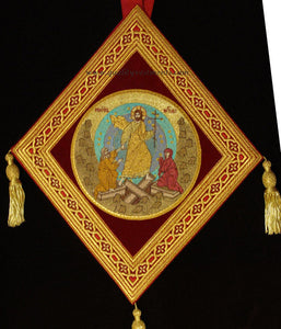 Palitsa Epigonation Shield Embroidered