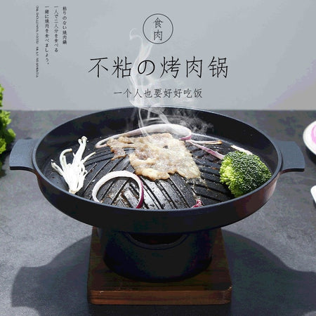 Household wooden rack alcohol stove Creative Japanese barbecue grill for two people|BBQ Grills
