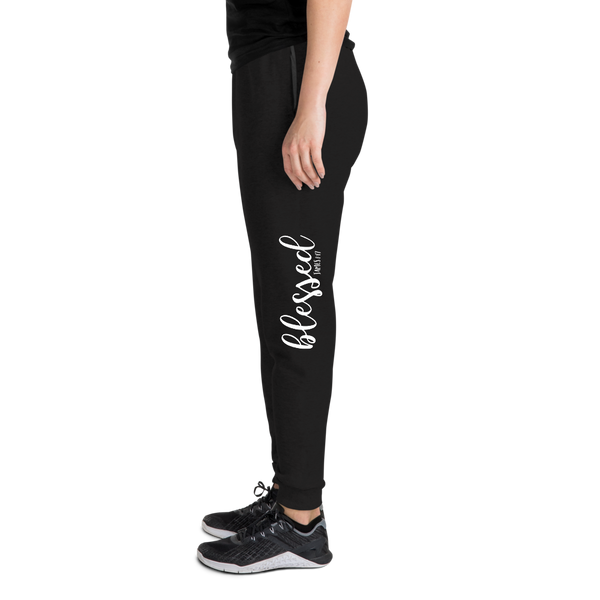 Blessed Sweatpants - Bella Faith - Christian Shirts for Women - Women's Faith Based Apparel - Christian Clothing for Women - Christian Jewelry and Gifts for Women - Trendy Christian Tees