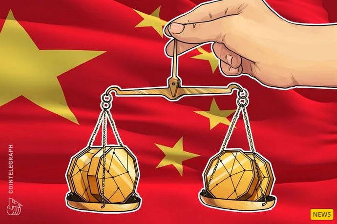 Chinese Blockchain Rankings Released: EOS Still First, Ethereum Second, Bitcoin 15th