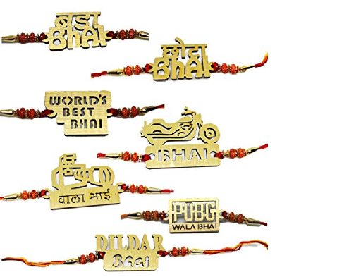 Set of 7 Quirky Modern Rakhis