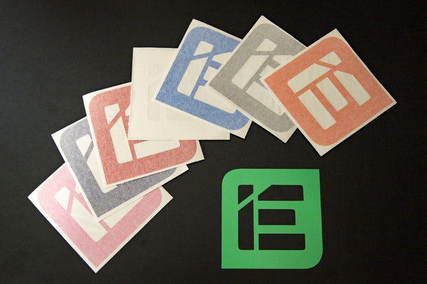 "IE Logo 4""X4"" Color Vinyl"