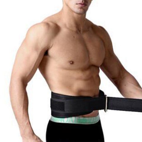 Adjustable Leather Weight Lifting Belt Strap Support - shoppe-aesthetics