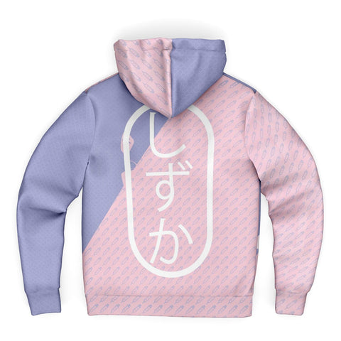 Image of Shizuka Kawaii Anime Nurse - Creepy Cute - Sherpa Jacket Hoodie