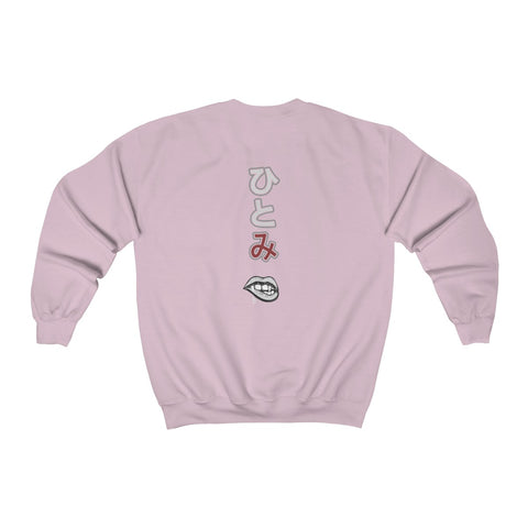 Image of Hitomi 1.2 Back and Front Printed Sweatshirt
