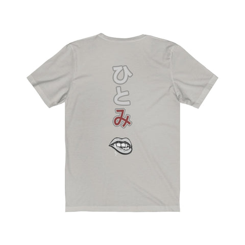 Image of Hitomi 1.2 Back and Front printed Unisex T-shirt