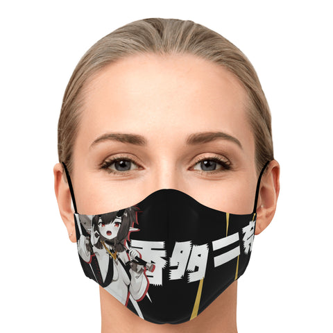 Image of Katarina B&W Anime Manga Waifu Face Mask