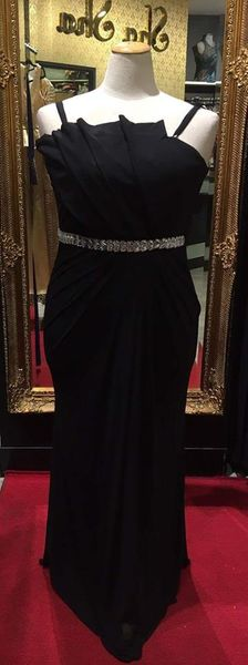 Sha Sha Black Fanned Evening Dress