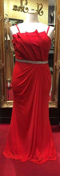 Sha Sha Red Fanned Evening Dress