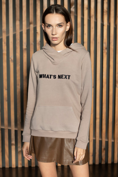 Худи What's Next Beige