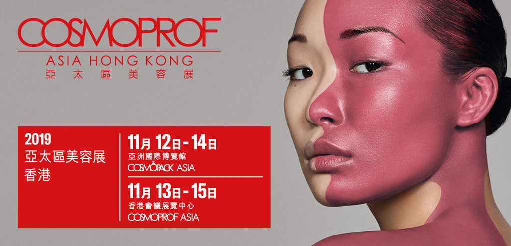 2019 HK Exhibition----COSMOPROF