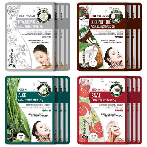 Mitomo Facial Anti-Inflammation Skincare Beauty Face Mask Sheet bundles: 4 types – 16 packs - Mitomo America