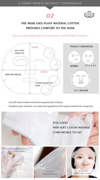 [HS520-A-2] Hada Supply Collagen Essence Mask (10pcs/Unit) - Mitomo America