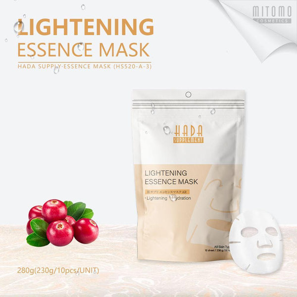 [HS520-A-3] Hada Supply Lightening Essence Mask (10pcs/Unit) - Mitomo America
