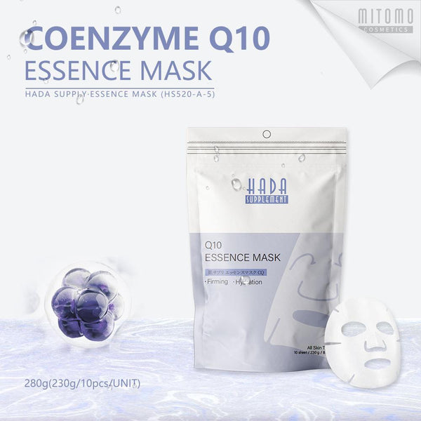[HS520-A-5] Hada Supply Q10  Essence Mask (10pcs/Unit) - Mitomo America
