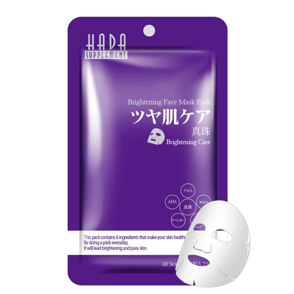 Pearl Brightening Care Japan Facial Essence Mask HS001-A-2
