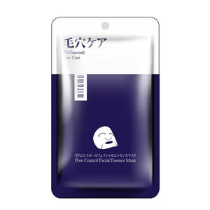 Charcoal Pore Care Japan Facial Essence Mask HS002-A-3