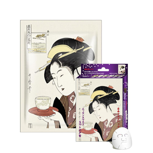 Japan MITOMO Q10 + Lithospermum Facial Essence Mask JP002-A-1