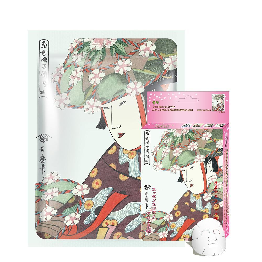 Aloe + Cherry Blossom Japan Facial Essence Mask JP004-A-2