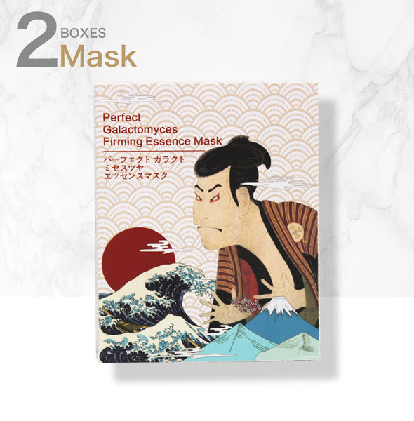 Japan MITOMO Recommended JP007-AB Series Wholesale Starter Kit Galactomyces Firming Serum(2 boxes) + Skin Toner(2 boxes) + Sheet Mask(2 boxes) [Total 6 Items/Box]
