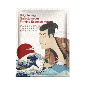 Brightening Galactomyces Japan Firming Face Essence Mask JP007-B-030