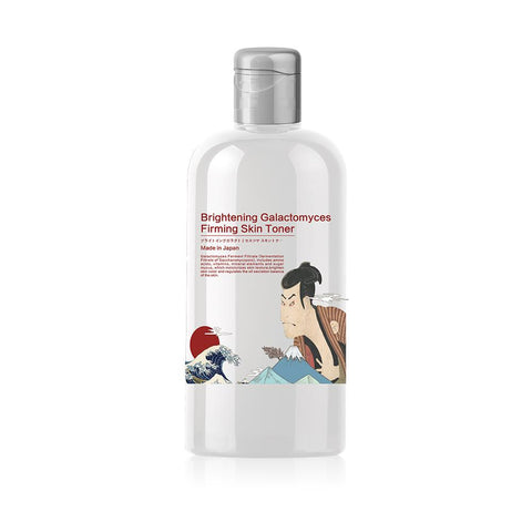 Brightening Galactomyces Japan Firming Skin Toner JP007-B-250