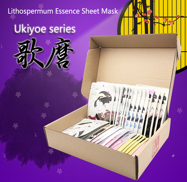 Japan MITOMO Recommended JP Series Wholesale Starter Kit Facial Essence Mask [12 Items][4 Pieces/Item][Total 48 Pieces/Box]