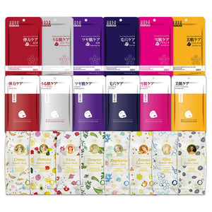 [LBPRMG060] MITOMO MG Individual Magic Box Skincare Beauty Face Mask Sheet bundles-Made in Japan- 60 pcs