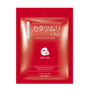Japan MITOMO Snail + EGF Regeneration Facial Essence Mask MC001-A-0