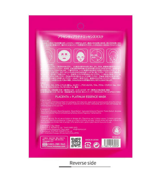 Japan MITOMO Placenta + Platinum Vibrancy Soothing Facial Essence Mask MC001-A-4