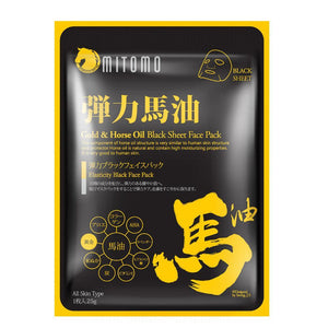 Horse Oil+ Gold Elasticity Black Japan Facial Mask MC740-A-0