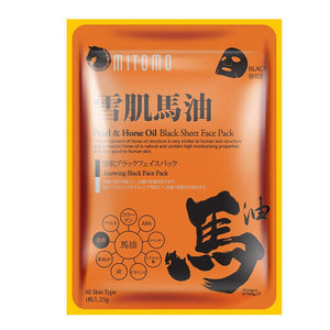 Horse Oil+ Pearl Snowing Black Japan Facial Mask  MC740-A-2