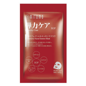 EGF Elasticity Care Japan Facial Essence Mask 36 PCS/Pack MT101-E-0