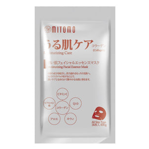 Collagen Moisturizing Care Japan Facial Essence Mask 36 PCS/Pack MT101-E-1