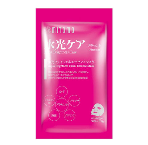 Snowing Care Japan Facial Essence Mask 36 PCS/Pack MT101-E-4