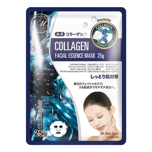 Natural Collagen Elasticity Japan Facial Essence Mask MT512-A-0