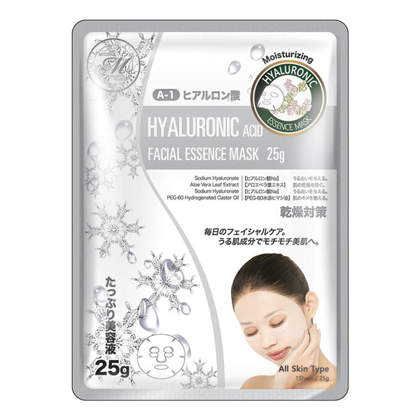 Japan MITOMO Natural Hyaluronic Acid Moisturizing Facial Essence Mask MT512-A-1
